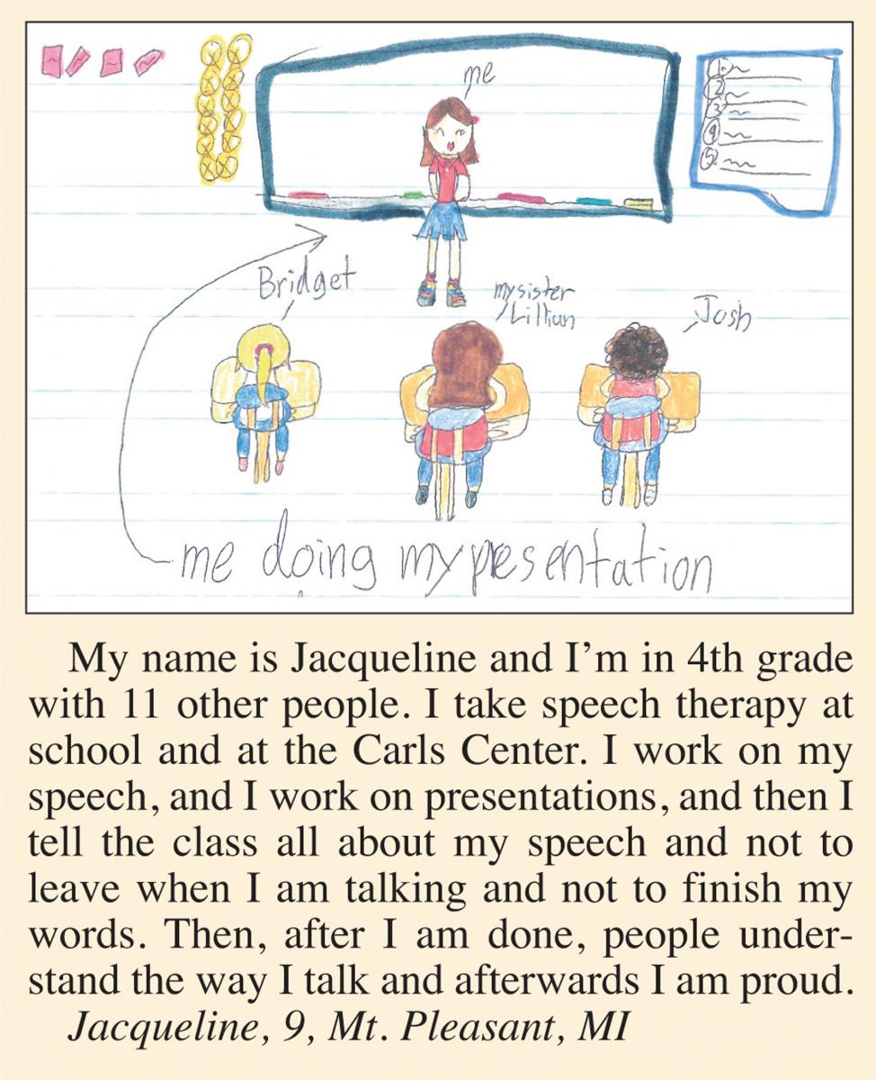 essay about out of control kids Helping kids learn self-control by learning self-control, kids can make appropriate decisions and respond to stressful situations in ways that can yield positive outcomes for example, if you say that you're not serving ice cream until after dinner, your child may cry, plead, or even scream in the hopes that you will give in.